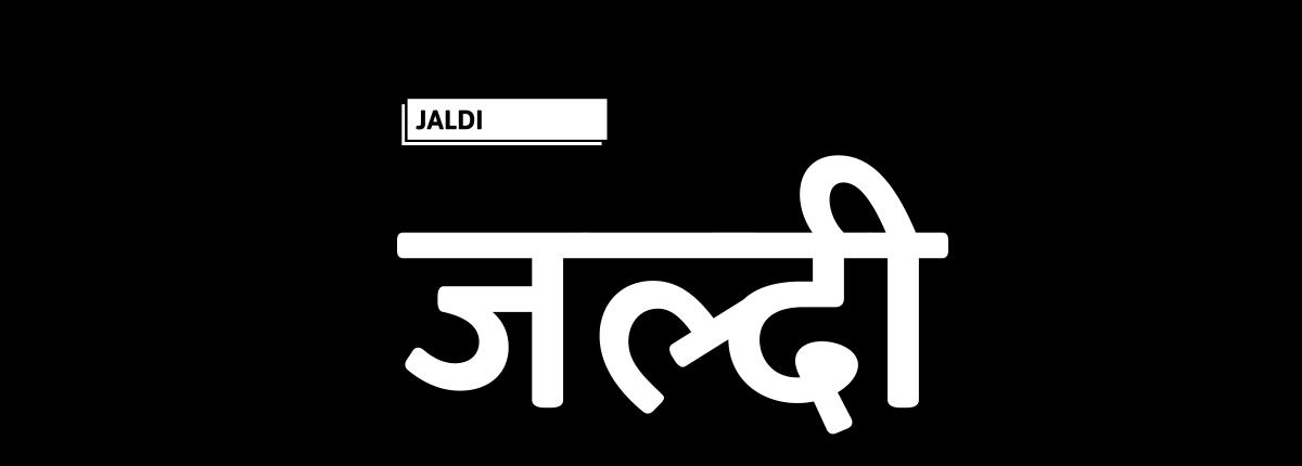 Jaldi - Slider 1